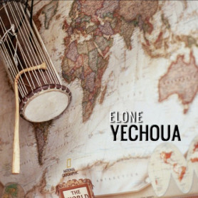 CD Yechoua - Elone