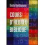 Cours d'hébreu biblique – Editions Langham