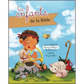 Les enfants de la Bible – Agnès et Salem de Bézenac