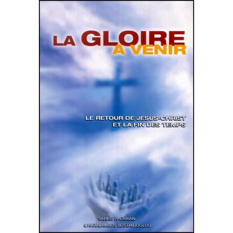 La gloire à venir le retour de Jésus-Christ et la fin des temps