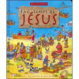 Au temps de Jésus - Découverte