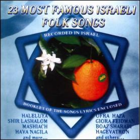 CD 23 Most famous Israeli folk songs