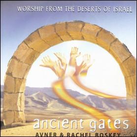 CD Ancient Gates – Avner et Rachel Boskey