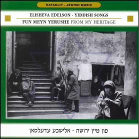 CD Fun Meyn Yerushe/From My Heritage - Elisheva Edelson