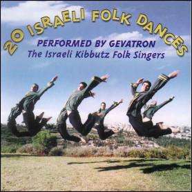 CD Israeli folk dances - Gevatron