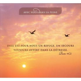 Carte double Condoléances - Psaume 46.2