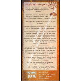 Carte de proclamation Proclamation pour Israël