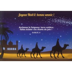 Carte simple Noël Rois mages - Psaume 98(97).4