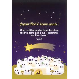 Carte simple Noël Etoile du Berger - Luc 2.14