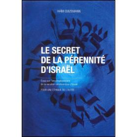 Le secret de la pérennité d'Israël – Haïm Ouizemann