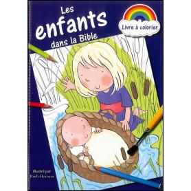 Les enfants dans la Bible – Livre à colorier