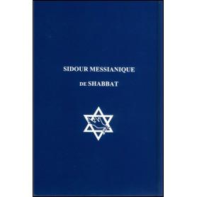 Sidour Messianique de Shabbat