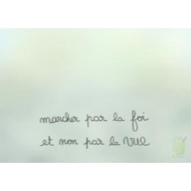 Carte simple Brouillard - Marcher par la foi et non par la vue