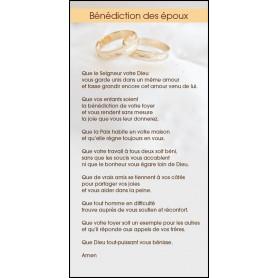 Carte simple panoramique Bénédiction des époux