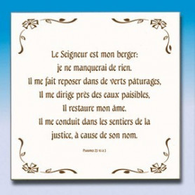 Céramique Le Seigneur est mon berger – Ps 23 - 20x20 cm - 73716