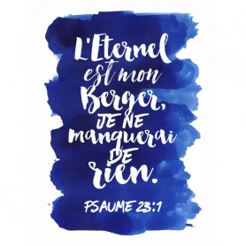 Tableau Aquarelle – Psaume 23.1 – 30x40 cm
