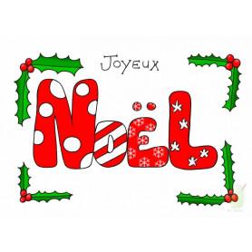 Carte double Joyeux Noël - Luc 2.11