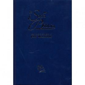 Bible Italien Nuova Riveduta Macarthur rigide simili bleu
