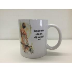 Mug Mon bien-aimé est à moi – MU2000020