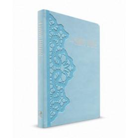 Bible Esaïe 55 Standard souple bleu dragée dentelle