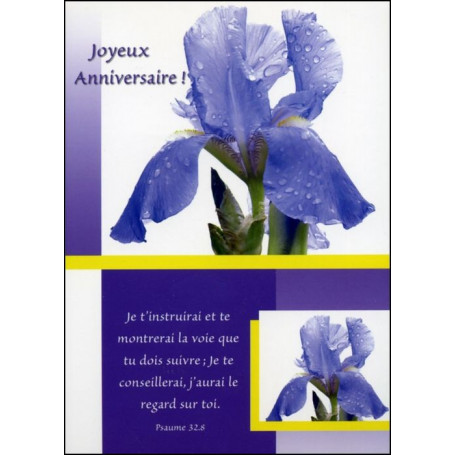 Carte simple Anniversaire Psaume 32 : 8