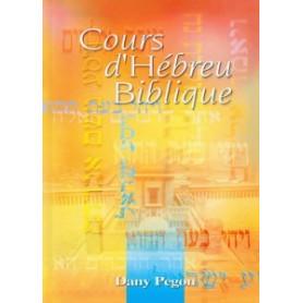 Cours d'hébreu biblique (avec CD gratuit)