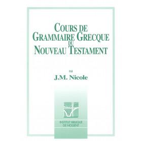 Cours de grammaire grecque du Nouveau Testament