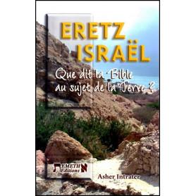 Eretz Israël