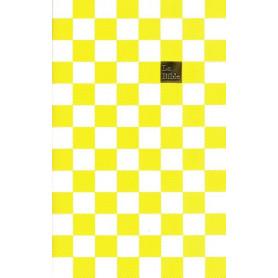 Bible Segond 21 Slim damier jaune souple