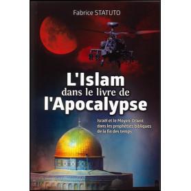 L'Islam dans le livre de l'apocalypse