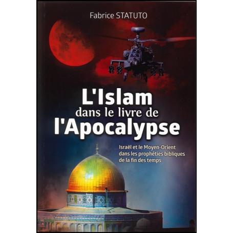 L Islam Dans Le Livre De L Apocalypse