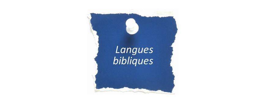 Livres sur les langues bibliques